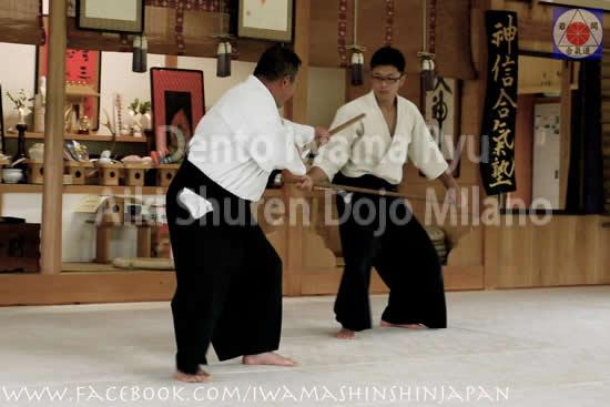 Hitohira Saito Soke, Morihiro Saito Nidaime