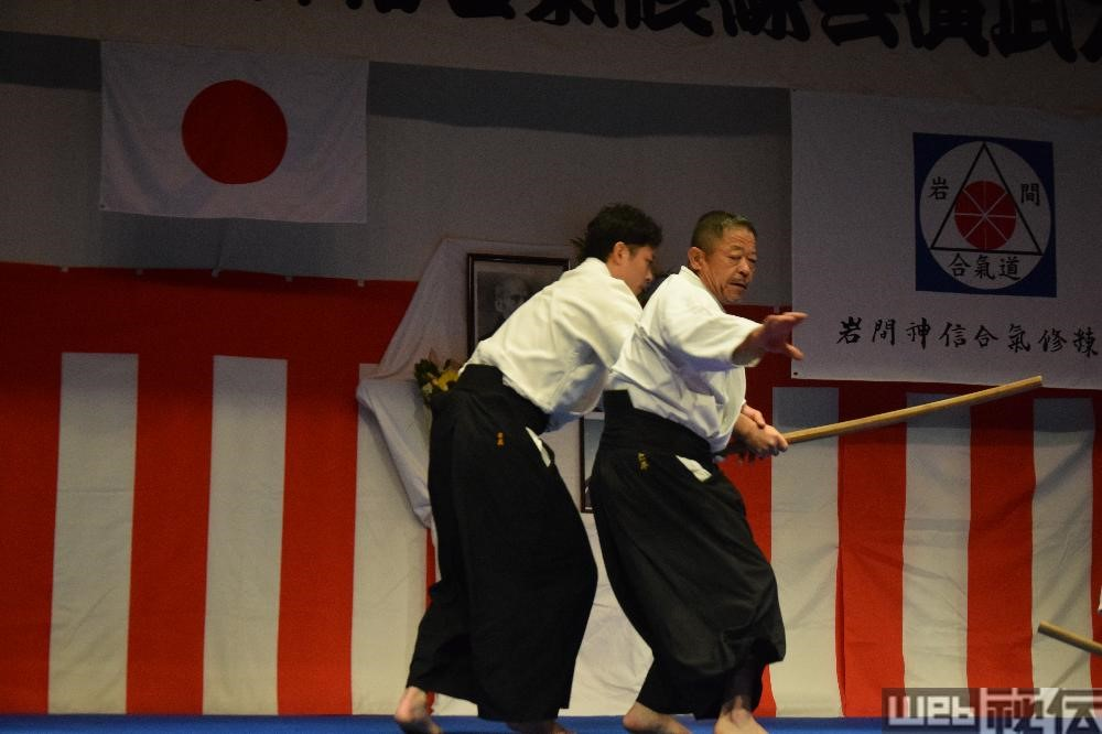 Hitohira Saito