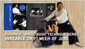 Aikido Basic Technique II