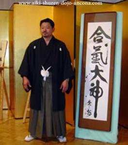Hitohira Saito Shihan